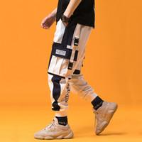 Septhydrogen Marka Moda Kalça Kalça Streetwear Mens Koşucular Pantolon İnce tulumları Erkekler Bahar ve Yaz Ins Stil Gündelik Gevşek Harlan Pant