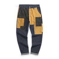 Fashion Stitching Hit Color Jeans Man 2020 Loose Baggy Korea...
