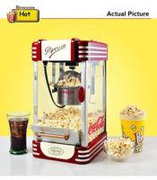 11.220V Mısır Patlatma Makinesi Makine Vintage Retro Elektrikli Popcorn Popper Makinesi Ev Partisi Aracı Diy Sıcak Hava Mısır Patlatma Makinesi Mısır