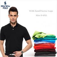 스포츠 남성 T 셔츠에 대한 무료 배송 2019 여름 고품질면 새로운 O 목 짧은 소매 t- 셔츠 브랜드 남성 폴로 셔츠 캐주얼 스타일