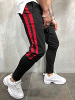 Mens Designer Street Pantalones Pants Striped Buttons Design...