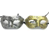Adult Hommes Rétro Gladiateur Roman Masquerade Masques Masque Vintage Masque de carnaval Mens Halloween Costume Masque de fête (Argent et Or) SN1196