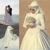 طويلة الأكمام العربية فساتين الزفاف الحجاب مسلم مع اللؤلؤ مطرز الرقبة العالية مخصص 2018 رومانسية يزين الرباط أثواب الزفاف الأبيض