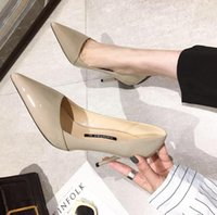 KK Designer Frauen Lackleder Pumps Stiletto Lady Frische Nude Shallow Mund spitzen Zehe Luxus EUR Dame Bürokleid Partei Fashion Schuhe