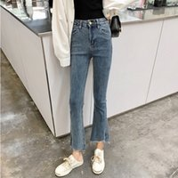 Cheap Wholesale 2019 New Spring Summer Hot Selling Women's Fashion Casual Denim Pants XC28