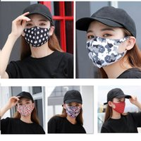 Ice Silk Floral Printed Face Mask Dustproof Outdoor Home Cam...
