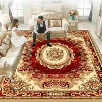 HOT sales- Luxury European Style Super Soft Printed Carpet A...