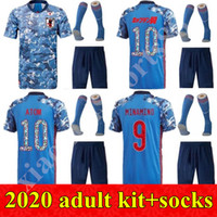 2020 Giappone Jersey Jersey Kit uomo Cartoon Number Uniforms Uniformi 20 21 Capitano Ozora Tsubasa Okazaki Atom Giappone Camicia da calcio personalizzato Kit