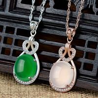 Натуральный нефрит Зеленый камень Подвески ожерелье стерлингового серебра 925 Корейский кристалл сердца ювелирных изделий для подарков Свадебные обручальные