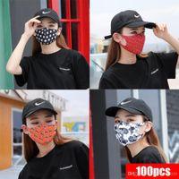 アメリカ在庫、デザイナーフェイスマスク保護アイスシルクコットンフェイスマスクマシェリン迷彩ストロベリープリントアンチダスト/ PM2.5通気性口