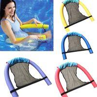 Poliéster flotante piscina de fideos honda malla malla silla para piscina fiesta niños cama asiento agua relajación tamaño 82X44X0.2cm