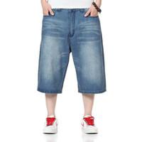 30-46 Erkek Gevşek Baggy Denim Şort Jeans Hip Hop Yarım Pantolon Kargo Kaykay Pantolon Büyük Boy Plus Yaz 6 Renkler