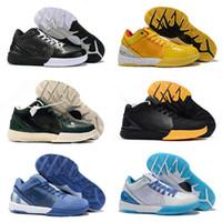 الكلاسيكية مامبا اليوم 4 بروتيار Wizenard ZK4 أحذية كرة السلة الرابع 4S هورنتس كارب ديم ديل سول مامبا كتابات 2020 المدربين أحذية رياضية