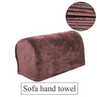 2020 HOT الأريكة الأريكة كرسي ذراع الراحة تغطية دنة تمتد ذراع الراحة الغلاف أريكة مسند الذراع حامي غطاء لكرسي صوفا