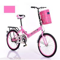 الدراجات Norwich Bike Bicicleta للأطفال / كيد طوي المهنية دراجة 20 بوصة moutain