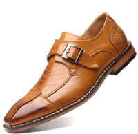Новые Горячие Мужские Обувь Платье Формальная Свадебная Натуральная Кожаная Обувь Ретро Броги Бизнес Офис Мужские Квартиры Оксфорды для мужчин