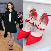 2019shoes New Patent Leather Wonen Pumps Fashion Office Shoe...