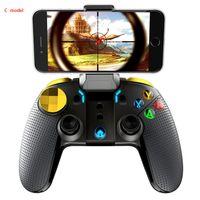 Bluetooth 무선 게임 패드 S600 STB S3VR 게임 컨트롤러 조이스틱 안드로이드 IOS 휴대 전화 PC 게임 핸들 HOT