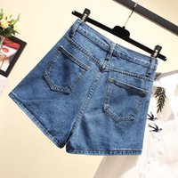 All'ingrosso-Plus Size Loose Women Shorts Denim Shorts Streetwear vita alta pantaloni larghi del piedino Solid Jeans Casual
