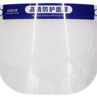 Transparent Face Respirator Eye Protection Masks Sponge Prot...