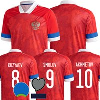 2020 Russie National Football Team Jersey 20 21 Russie Home Soccer Shirts # 22 Dzyuba # 17 Golovin # 10 Chemises de football Akhmetov