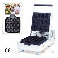 Máquina eléctrica de la forma de grano de café máquina de la galleta 12 moldes antiadherentes pequeña Caffe Cake Maker 1600 W 220 V 110 V CE aprobación