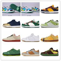 Nuovo progettista 2020 SB Dunk Low gelato al latte autentica Skateboard Sneakers Safari Chunky Dunky delle donne degli uomini Bianco Off Casual Fashion Shoes