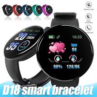 D18 الذكية ووتش ذكي ضغط الدم جولة smartwatch للماء اللياقة البدنية تعقب رسالة تذكير ل andriod الهاتف مع مربع البيع بالتجزئة