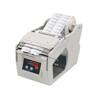 Máquina de etiquetas de descascamento automática da máquina do distribuidor da etiqueta X-100 X-130