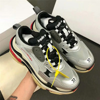 New Rare NO. 1Balenciaga Triple S SILVER Trainer Sneaker With...