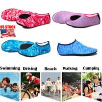 2020 Playa Natación Deporte calcetines Anti Slip zapatos yoga de la aptitud de danza Nado Surf Submarinismo Calzado para Hombres Mujeres Niños