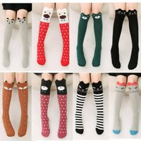Cartoon Cute Kids Cotton Socks Bear Cat foxAnimal Baby Cotto...