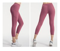 Solid Color Women lu Yoga Hi- Rise Pant Elastic Fitness Tight...