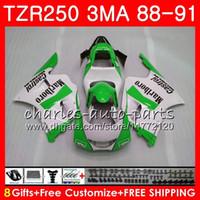 YAMAHA TZR250 3MA TZR 250 RS RR YPVS TZR250RR 118HM.101 TZR-250 88 89 90 91 TZR250 1988 1989 1990 1991
