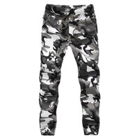NO.2-Biomat, haute performance, 2020 New Joggers Sweatpants Camouflage pantalons de course entraînement de remise en forme Leggings Pantalons Plus Size