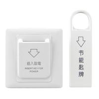 Insérez Smart Panel Key Power Switch Page d'accueil Hôtel Fireproof Intelligent d'économie d'énergie intérieure carte magnétique sur Off PC