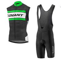 Giant Team Cycling Sleeveless Jersey Gilet Bib Short Set Summer Mountain Mountain Bike Abbigliamento comodo traspirante U71035