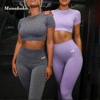 여름 스포츠 세트 여성 그레이 퍼플 두 2 조각 자르기 탑 T 셔츠 높은 허리 레깅스 Sportsuit 운동 옷 피트니스 요가 T200617을 설정합니다