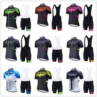 سباق فرنسا 2020 برو فريق NW ركوب الدراجات جيرسي عدة ملابس Ciclismo Northwave الدراجات الملابس 9D هلام مبطن سراويل مجموعة