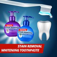 Dentes branqueamento de bicarbonato de sódio imprensa de dentes de pasta de dentes de remoção de remoção sangrando gengivas frutas de mirtilo