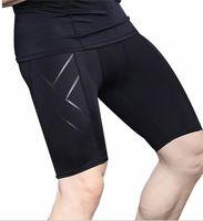 2019 Новый 2XU Мужчины Compression Короткие штаны Колготки Упругие Йога Брюки Фитнес-центр Спорт работает X печатных стрейч брюки случайные фитнес