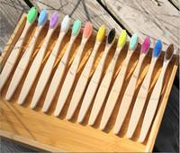 Экологичная Натуральная Бамбуковая Зубная Щетка Плоская Бамбуковая Ручка Мягкая Красочная Щетина Зубная Щетка для Взрослых Зубная Щетка