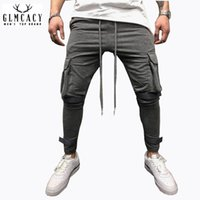 Street Wear Men Drawstring Track Pants Elastic Waist Cotton ...
