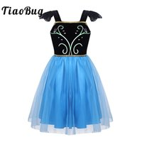 TiaoBug Kids Girls Little Cap Sleeve Square Neck Satin Tulle...