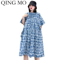 QING MO Blue Women Summer Jumpsuits 2020 Newest Women High W...