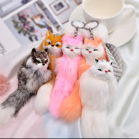 Cute Fluffy Bow- knot Fox Ball Key Chain Rings Pompom Real Fo...