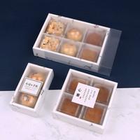 3 حجم الرخام تصميم ورقة مربع مع متجمد pvc غطاء كعكة الجبن الشوكولاته ورقة مربعات الزفاف حزب الكوكيز مربع هدية مربع