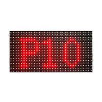 무료 배송 야외 p10 smd 붉은 색 led 스크롤 기호 모듈 320 * 160 mm LED 메시지 디스플레이