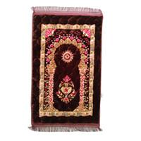 80 * 120 cm hermosa fibra de algodón de relleno alfombra de oración islámica musulmana alfombra de oración alfombra alfombra portátil manta de oración original