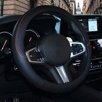غطاء عجلة القيادة سيارة توجيه السيارات غطاء عجلة مضادة للانزلاق 37/38 سم العالمي الحجم متعدد الألوان النقش الجلود سيارة التصميم